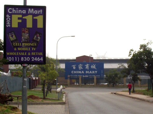 China Mall Johannesburg